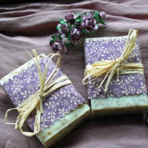 8737E661-06AC-4DE2-8F64-073E539B42E5 | Gardeners goatsmilk soap